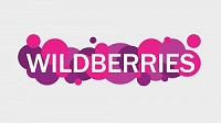 Сертификация Wildberries